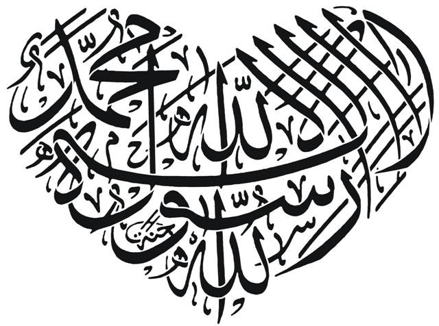 Cali32145 calligraphie arabe coeur pochoir style pochoir