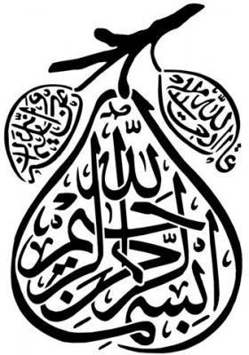 Cali5078 pochoir calligraphie arabe poire style pochoir