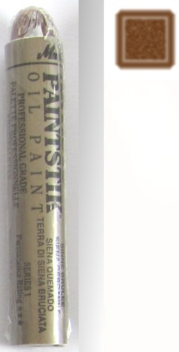 Peinture pochoir markal sienne brulee ma84144